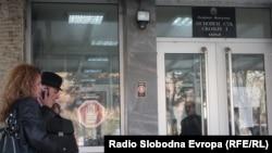 Основен Суд 1 во Скопје