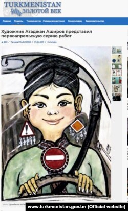 An official news website in Turkmenistan published a cartoon showing a woman driver with traffic signs on her ears.