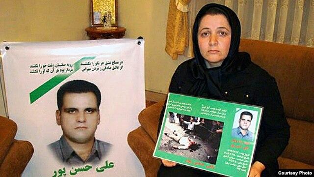 همسر علی حسنپور، یکی از قربانیان حوادث پس از انتخابات ۸۸ در ایران