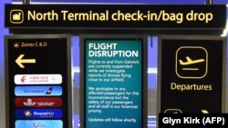 У грудні аеропорт Гатвік переривав роботу через наближення дронів, які запускали невідомі оператори