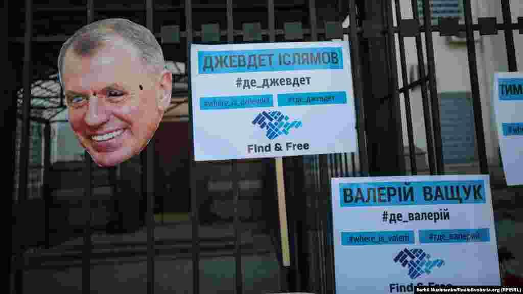 Ервіна Ібрагімова викрали три роки тому– в ніч на 25 травня 2016 року. Його автівку знайшли покинутою посеред дороги. Приблизно о 23:00 24 травня він зателефонував батькові та запитав про документи на автівку. Після цього зв'язок з Ервіном припинвся і всі спроби додзвонитися йому були безрезультатними