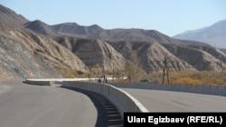 Балыкчы-Корумду трассасы.