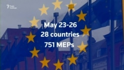 У країнах ЄС почалися вибори до Європарламенту – відео