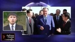 Оғози расмии сохтмони роҳи оҳани Ваҳдат-Қурғонтеппа