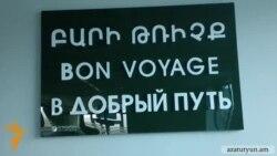 Ստեփանակերտի օդակայանի բացման «վաղ թե ուշը» չի գալիս