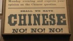 Китайцы в США: за 150 лет от презрения до уважения