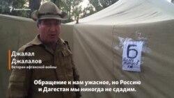 """""""Обращение к нам ужасное, но Путин - великий человек"""""""
