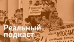 День рождения Чувашии, обвинения ВТОЦ в экстремизме и пенсионерку судят за донат