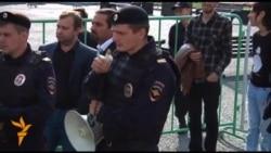 У Росії вчергове затримували демонстрантів за свободу зібрань