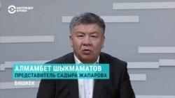 «Суперпрезидентскую страну он не сделает». Соратник Жапарова – о его планах на правление