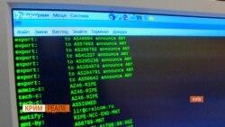 Аксьонов купує інтернет у бойовиків