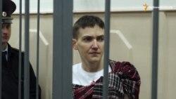 Суд провалив спробу повісити на Савченко ще одне обвинувачення