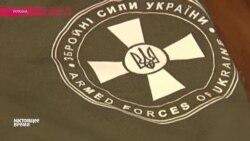 Украинский дизайн для бронежилета