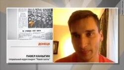 """""""Живым Стрелков не нужен"""""""