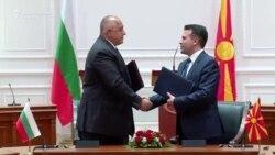 Заев и Борисов – Одлучивме да гледаме напред