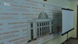 Директорка Національного музею історії України розповідає про незаконну забудову