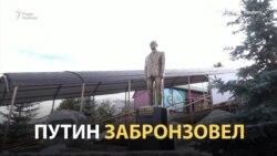 За что Путина полюбили в Кыргызстане