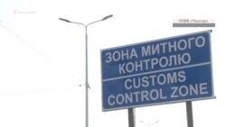 КПВВ «Чонгар» открыли после реконструкции (видео)