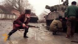 """""""ჯოჯოხეთი დედამიწაზე"""": ჩეჩნეთის პირველი ომის გახსენება"""