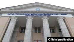 Здание Центральной комиссии по выборам и проведению референдумов.