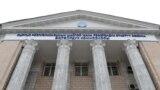 Қырғызстанның сайлау және референдум өткізу жөніндегі орталық комиссиясы.