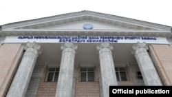 Kyrgyzstan's Central Election Commission will announce a final list of presidential candidates later this month. (file photo)