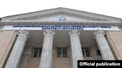 Бинои Комиисияи марказии интихобот ва раъйпурсии Қирғизистон.