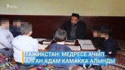 """""""Бүгүн Азаттыкта"""" дүйнө жаңылыктары (11.12.2020-ж.)"""