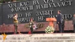 Паради низомӣ ба муносибати Рӯзи Ғалаба дар Душанбе