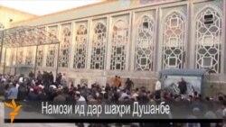 Ахбори Тоҷикистон аз 15-уми октябри соли 2013-ум