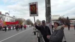 Красный день календаря: шествие коммунистов в Крыму (видео)