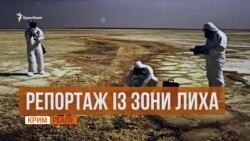 «Мерщій всі з Армянська» | «Крим.Реалії» (відео)
