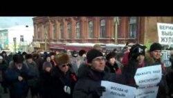 Марш несогласных в Томске