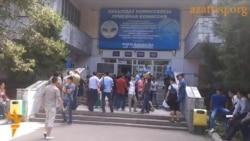Алматыдағы кешенді тестілеу