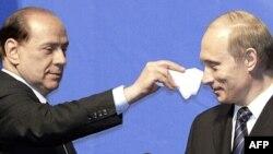 Уладзімір Пуцін і Сылвіё Бэрлюсконі ў Ліпецку (Расея), 2004 год