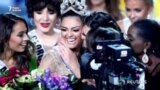 Корону «Мисс Вселенной» получила инструктор по самообороне из ЮАР