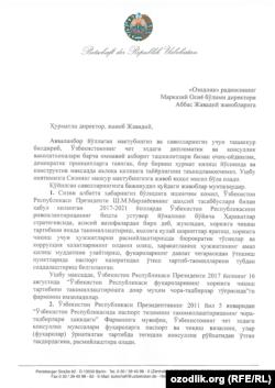 Письмо, отправленное посольством Узбекистана в Берлине на имя регионального директора Радио «Свободная Европа»/Радио «Свобода» Аббаса Джавади.