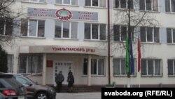 Будынак Гомельтранснафты