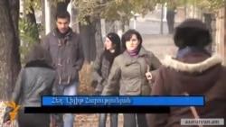 Հայաստանի մշտական բնակչությունը շարունակում է նվազել