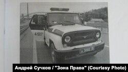 Сергей Щербаков скончался, выпав из этого полицейского автомобиля. Фото из материалов дела