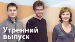 """Юрий Лужков: """"Причины отставки мне не назвали"""""""
