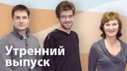 """Координатор """"Синих ведерок"""" Петр Шкуматов – об акции автомобилистов против нечестных выборов"""