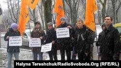 Протест під стінами російського Генконсульства у Львові, 20 січня 2011 року