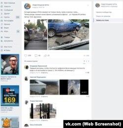 Сошел асфальт на улице Кирова