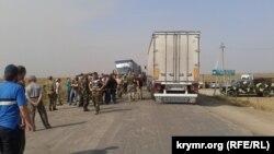 Блокування вантажного транспорту до Криму, пропускний пункт «Чаплинка», 21 вересня 2015 року