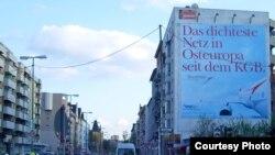 Panoul publicitar Austrian Airlines