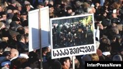 Levan Qaçeçiladzenin tərəfdarları noyabrın 25-də Tbilisidə aksiya keçiriblər
