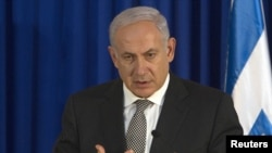 Israel's Prime Minister Binyamin Netanyahu
