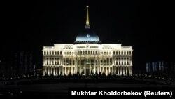 Rezidenca presidenciale në Kazakistan.
