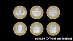 Новыя беларускія манэты па 2 рублі, авэрс